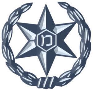 לוגו משטרת ישראל