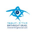 taglit-logo